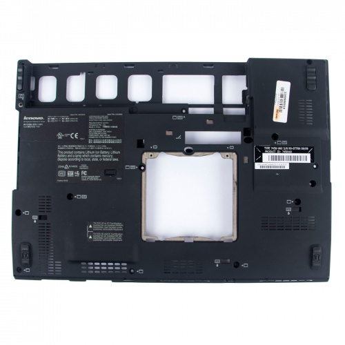 Base cover Lenovo Thinkpad X200 45X5178